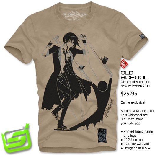 Old School -Tshirt 5128 Brown - L / hnedá