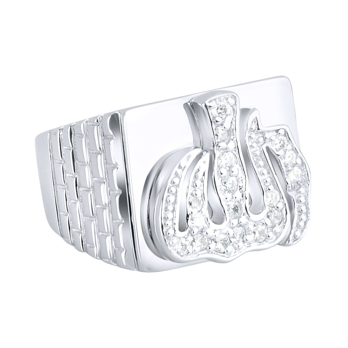 Iced Out Sterling 925er Silber Pave Ring - ALLAH - 10
